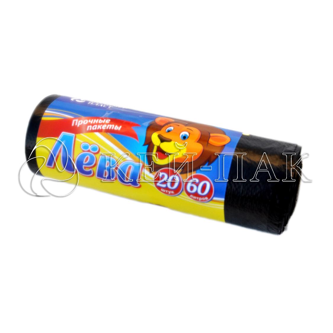 Мешок для мусора «Лёва» 60л, 20 шт. в рулоне.